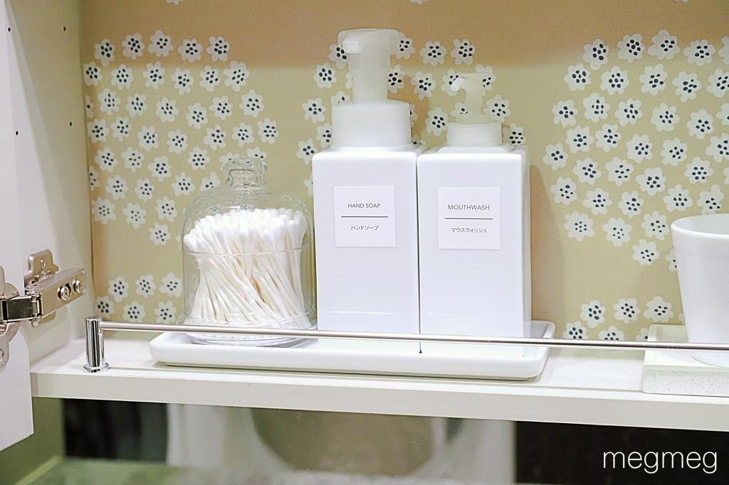 洗面所の詰め替えボトル
