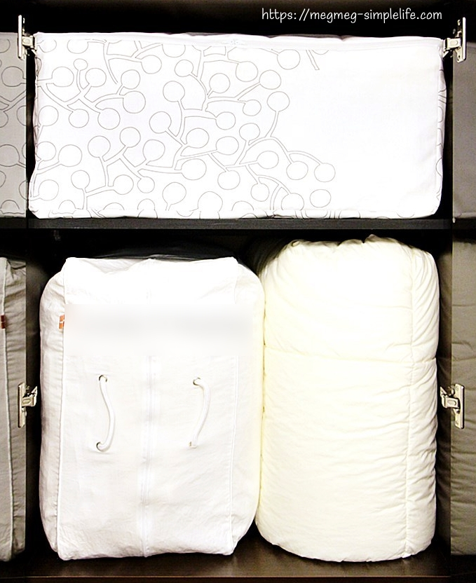 クローゼットの布団袋