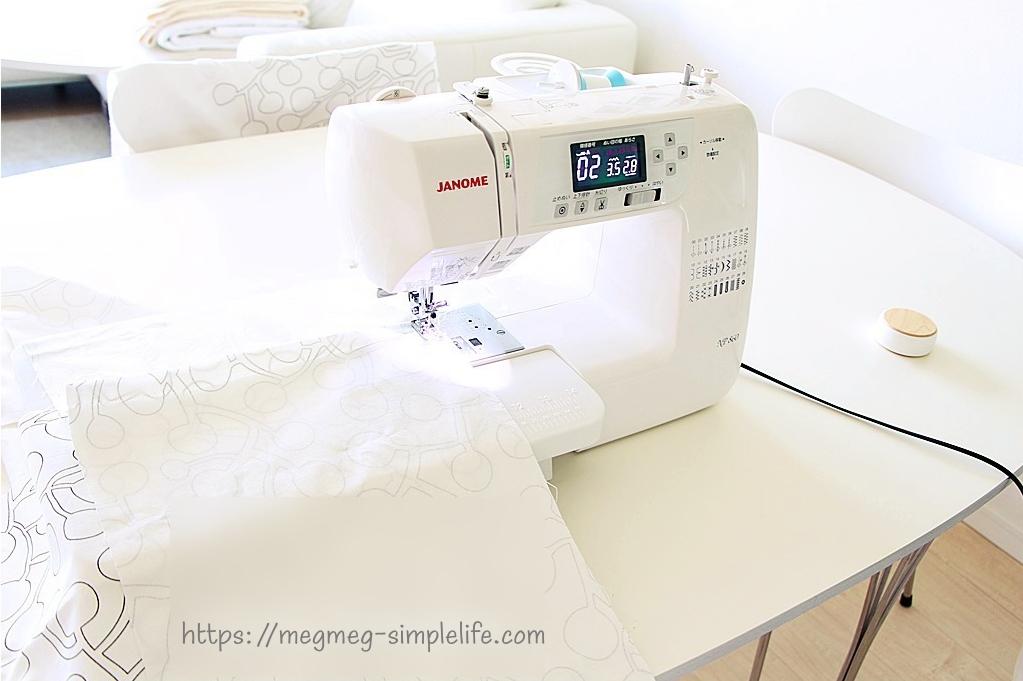 布団袋をミシンで手作り