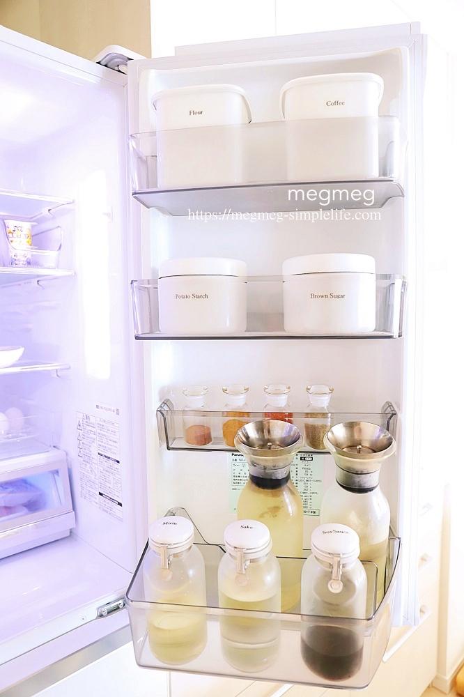 冷蔵庫の詰め替え容器