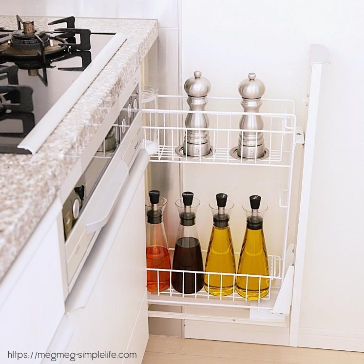 キッチンの詰め替え容器の選び方
