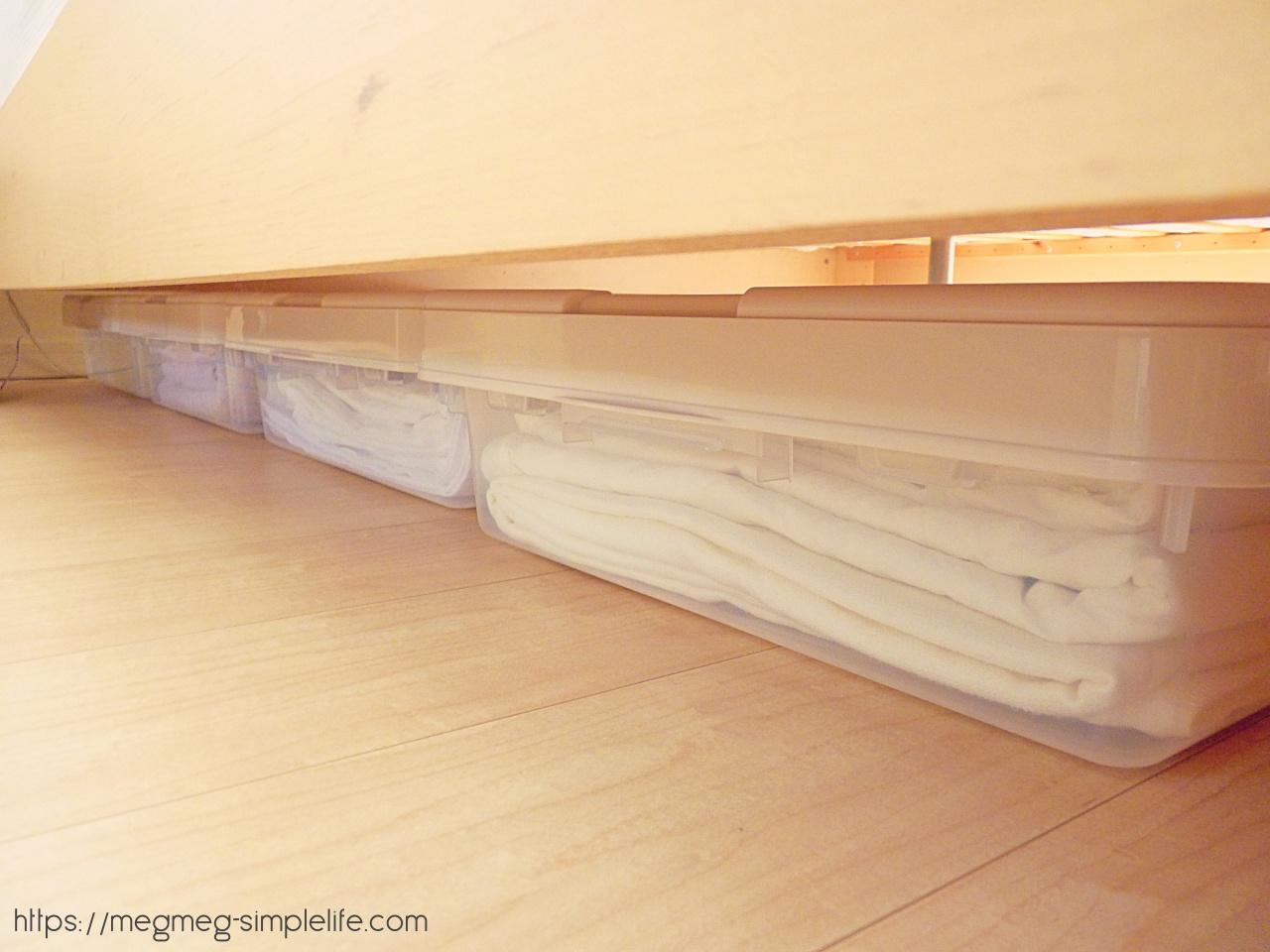 ベッド下収納ボックス